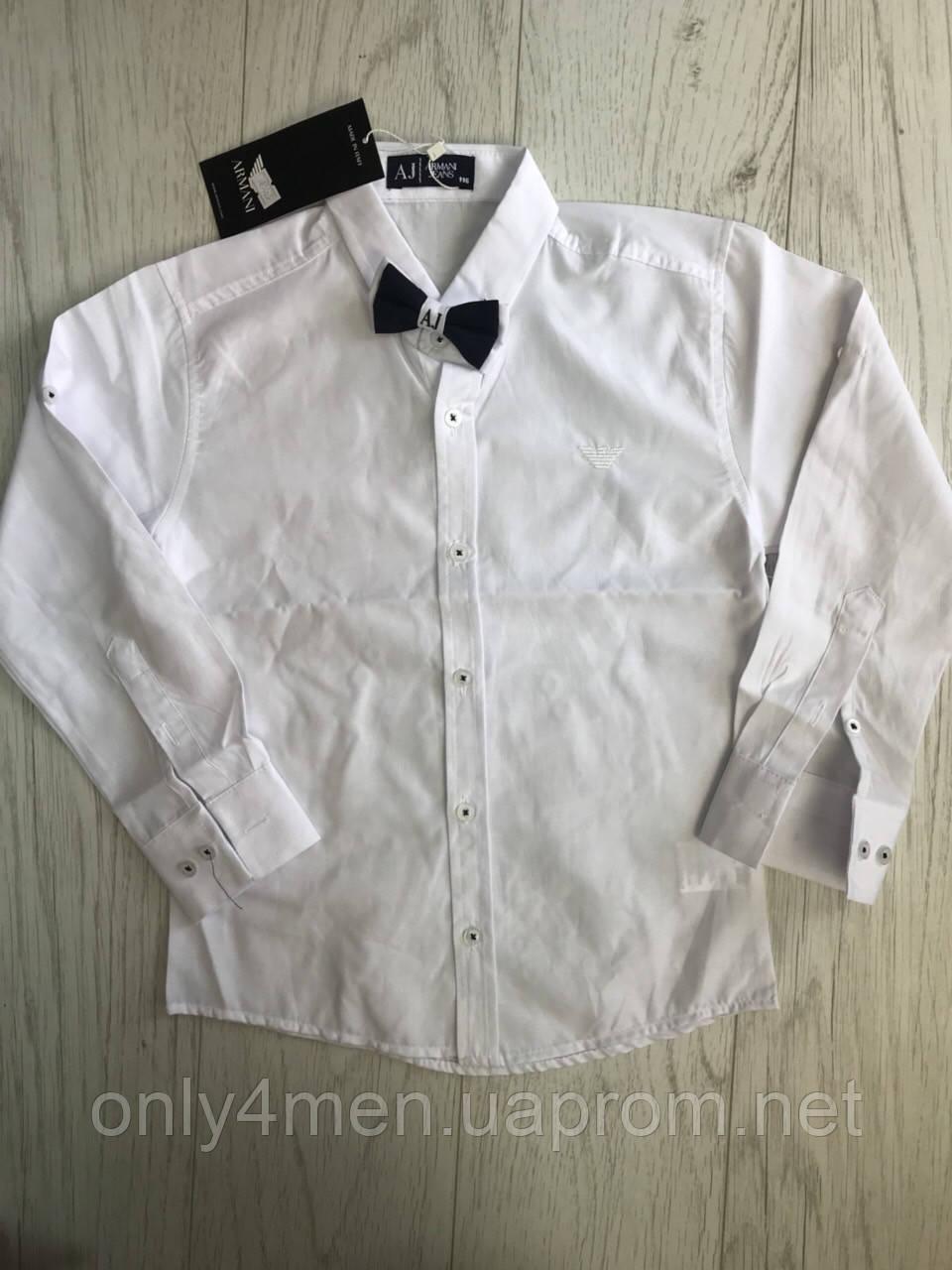 Рубашка с длинным рукавом для мальчика 116-152 см