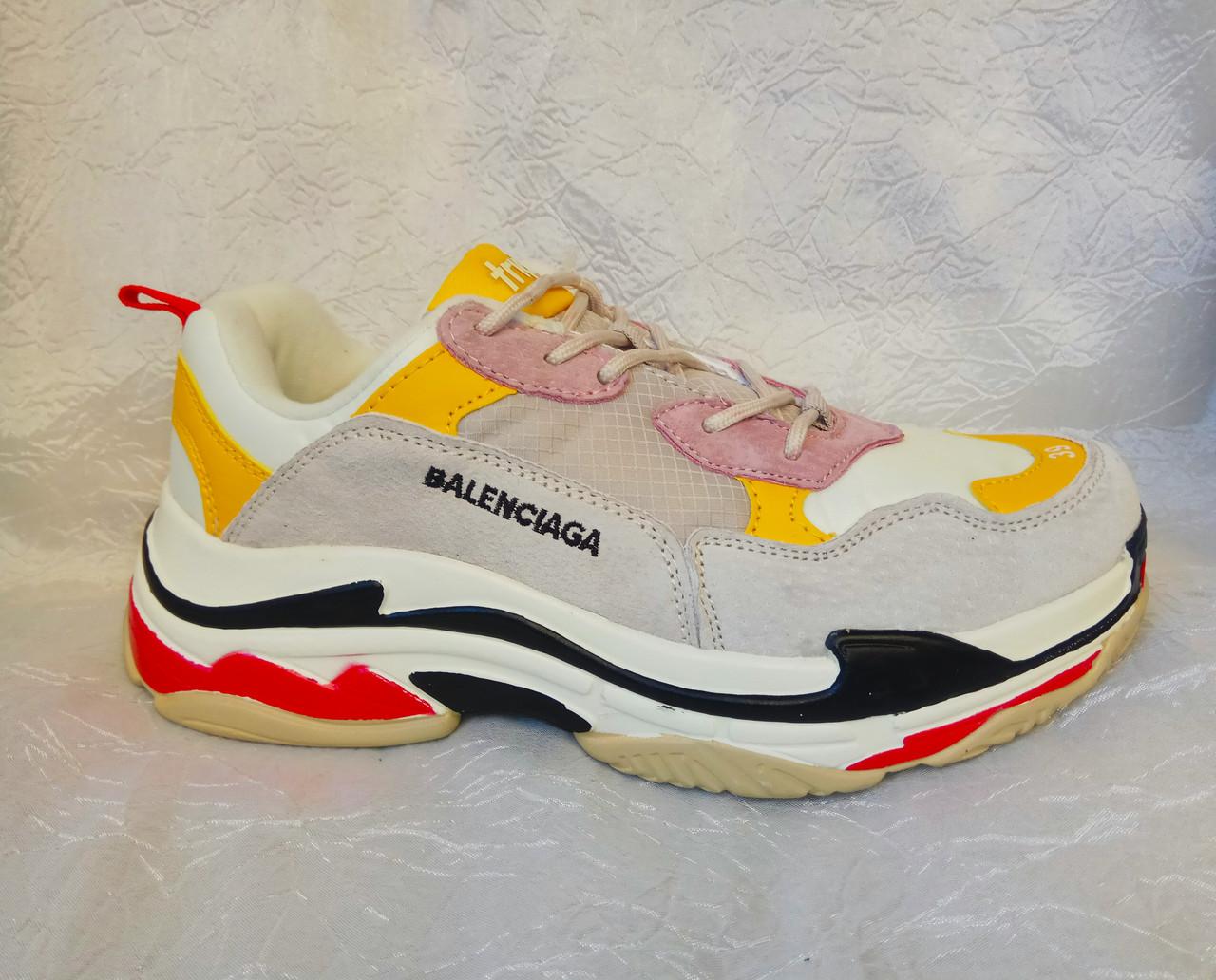 Жіночі кросівки Balenciaga Triple s сірі з жовтим і білим