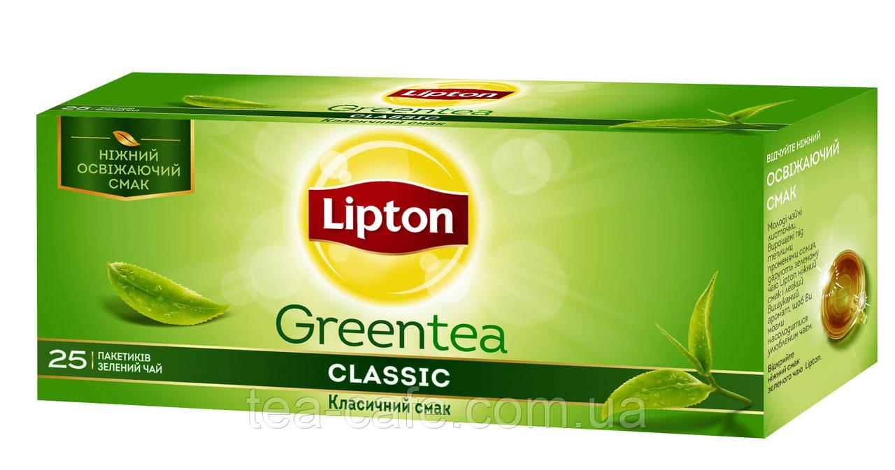 Чай зеленый Lipton Classic Green Tea, 25 пак.