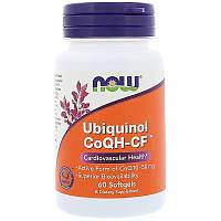 Убихинол (Ubiquinol CoQH-CF), Now Foods, 50 мг, 60 капсул, фото 1