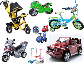 Детский транспорт (велосипеды, самокаты, скейты, ролики и д.р...)