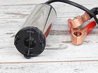 Насос погружной для перекачки топлива (дизель) ДК 5А41-12V,12V 30 л/мин D38, метал.корпус