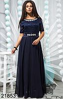 Вечернее платье от ТМ Balani батал официальный сайт р. 48-52