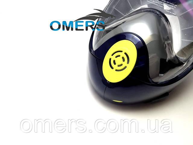 Полнолицевая маска Bs Diver Reef