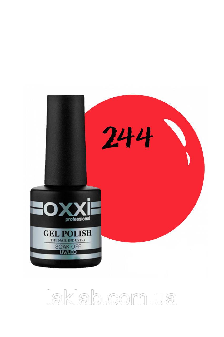 Гель лак Oxxi № 244 яркий коралловый, неоновый