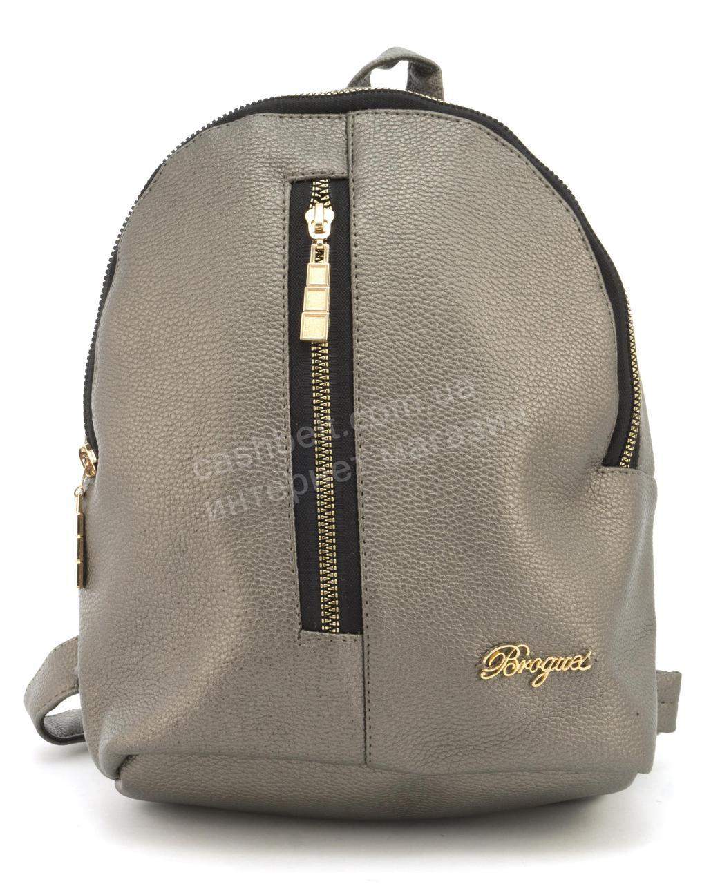 73b1f10c545e Стильный прочный и надежный маленький рюкзачок Suliya art. 31 (102203) серый