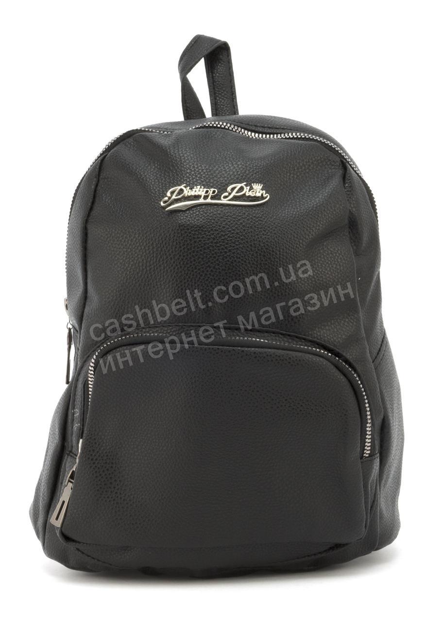6379c7721644 Стильный прочный и надежный маленький рюкзачок Suliya art. 31 (102202)  черный