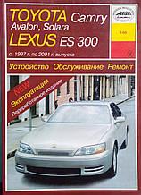 TOYOTA CAMRY / AVALON / SOLARA  LEXUS ES300 Модели 1997-2001 гг. Устройство • Обслуживание • Ремонт