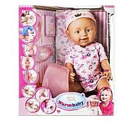 Интерактивная кукла пупс Baby born