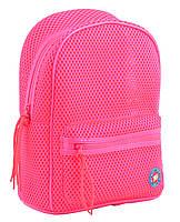 Рюкзак молодежный ST-20 Hot pink, фото 1