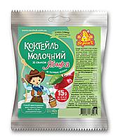"""Коктейль молочный """"Яблоко"""""""