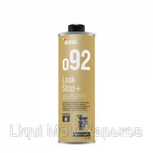 Присадка для устранения течи моторного масла BIZOL Leak Stop+ o92 0.25л