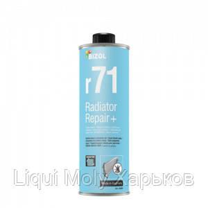 Средство для остановки течи радиатора BIZOL Radiator Repair+ r71 0.25л