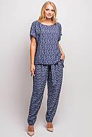Женский летний штапельный костюм большого размера Лита / размер 52-62 / цвет синий луивитон