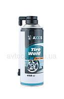 Герметик для шин Axxis Tire Weld, аэрозоль 450мл