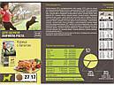Сухой корм для щенков Pronature Holistic Puppy с курицей и бататом 13,6 кг, фото 2
