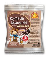 "Коктейль молочный ""Шоколад"""