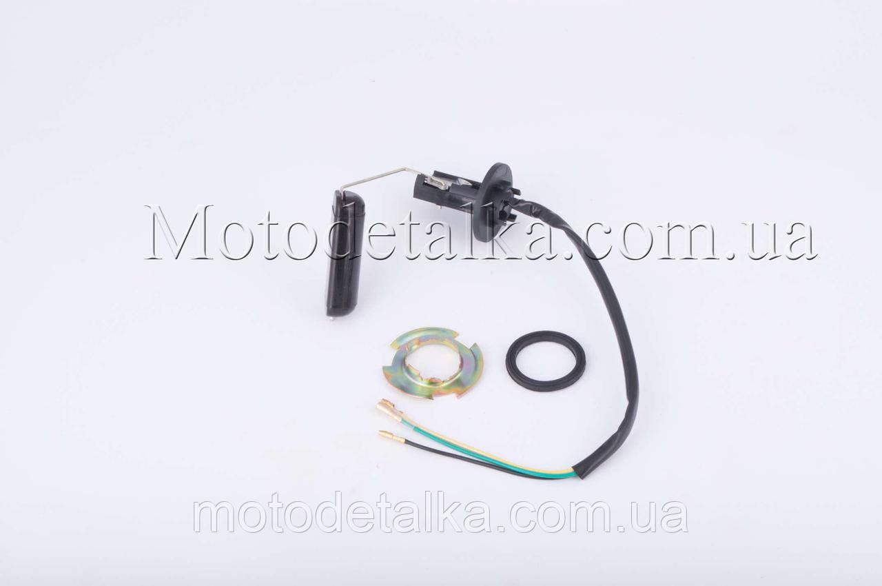 Датчик топливного бака   4T Китаец 125/150см3.