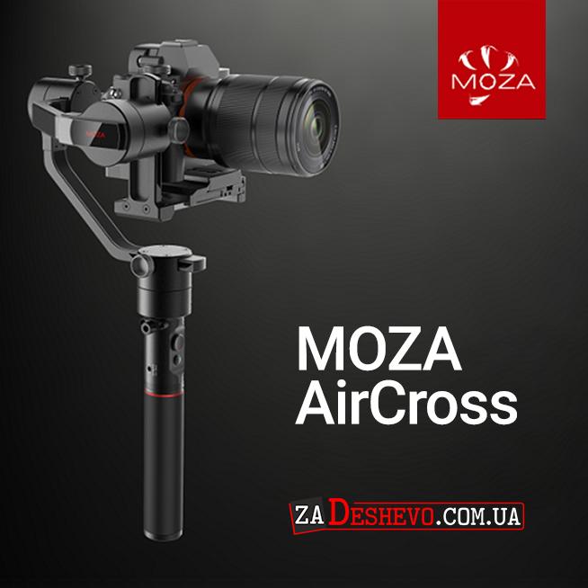 Электронный стедикам Moza AirCross Gimbal for Mirrorless Cameras (AirCross) (ACG01)_ver. 2019 года_