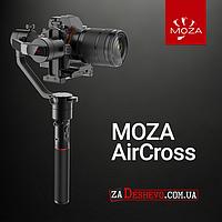Электронный стедикам Moza AirCross Gimbal for Mirrorless Cameras (AirCross) (ACG01)_ver. 2019 года_, фото 1
