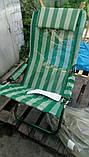 "Кресло-шезлонг Time Eco ""Горизонт"" зеленое, фото 2"