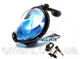Полнолицевая маска Bs Diver Profi Dry синяя