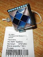 """Контрастное серебряное кольцо с перламутром """"Голубая мозаика"""", размер 18 от студии LadyStyle.Biz, фото 1"""