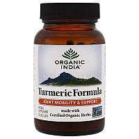 Organic India, Куркума, здоровая иммунная реакция, 90 капсул в растительной оболочке, фото 1