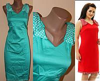 Летнее бирюзовое платье с горошком