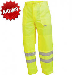 Брюки рабочие желтые сигнальные Wurth