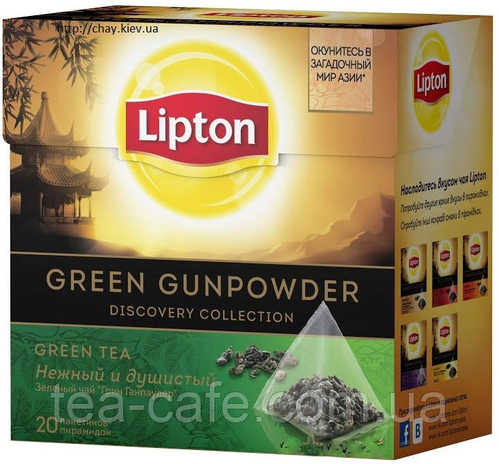 Чай Lipton зелений Green Gunpowder 20 пак*1,8 гр.