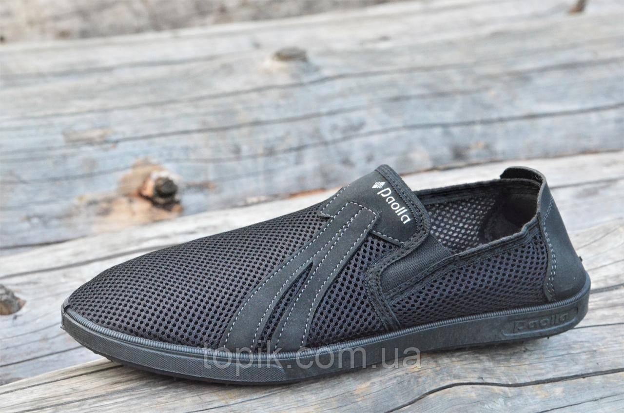Мужские мокасины туфли летние стильные удобные сетка черные (Код: 1036)