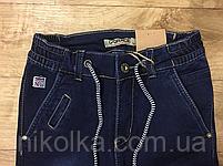 Джинсовые брюки для мальчиков оптом, Grace, 134-164 рр., арт. B72211, фото 2