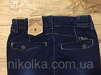 Джинсовые брюки для мальчиков оптом, Grace, 134-164 рр., арт. B72211, фото 4