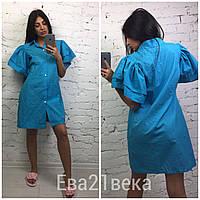 Платье летнее с большими рюшами-рукавами, фото 1