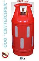 Полимерно-композитные газовые баллоны 35 л