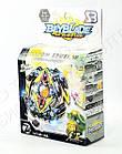 Игрушка-волчок БейБлейд Взрыв с ручкой BeyBlade Burst Zillion Zeusi (Зейтрон) B59R, фото 4