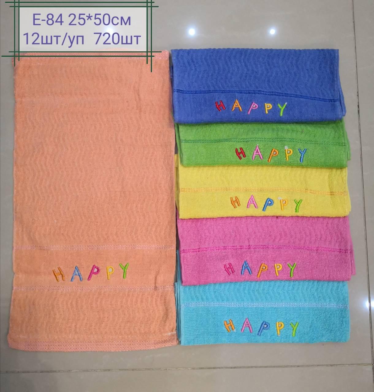 Полотенце кухонное махра Р.р 25*50 см