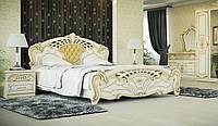 Кровать двуспальная в классическом стиле  Кармен новая люкс   Світ меблів