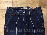 Джинсовые брюки для мальчиков оптом, Grace, 134-164 рр., арт. B72212, фото 2