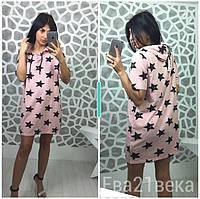 Платье звезды с капюшоном, свободное, фото 1