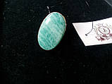Амазонит овальное кольцо с амазонитом в серебре. Природный амазонит 18,75-19 размер Индия, фото 4