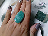 Амазонит овальное кольцо с амазонитом в серебре. Природный амазонит 18,75-19 размер Индия, фото 5