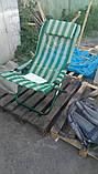 "Кресло-шезлонг Time Eco ""Горизонт"" зеленое, фото 4"
