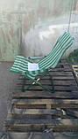 "Кресло-шезлонг Time Eco ""Горизонт"" зеленое, фото 5"