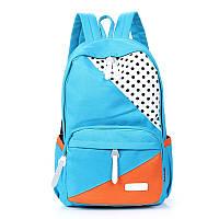 Рюкзак молодежный, школьный в горошек.