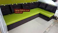 Кухонный уголок со спальным местом  2400х1600мм