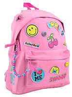 Рюкзак молодежный ST-32 Smiley World