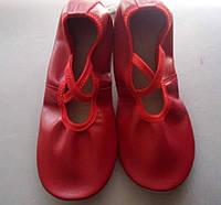 Балетки красные для танцев из натуральной кожи детские, подростковые, взрослые