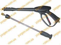 Пистолет для мойки высокого давления (под резьбу).